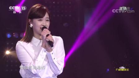 [全球中文音乐榜上榜]歌曲《恰似你的温柔》 演唱:李子璇