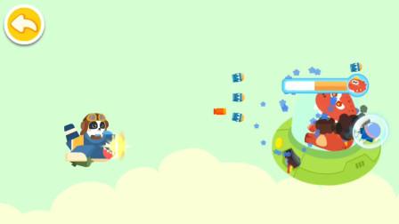 宝宝飞行员 奇奇驾驶战斗机赶走霸王龙