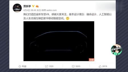 """贾跃亭英文献声:FF91智能车联功能首曝光""""颠覆性技术"""""""