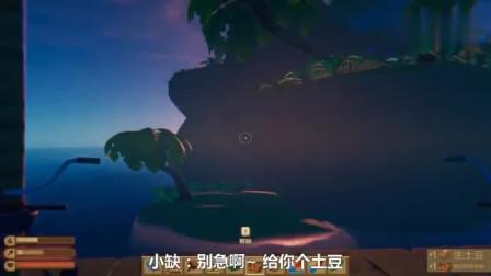 木筏求生:朋友就是用来坑的,看我骗他跳下高台