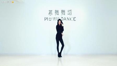 Touch - 慕舞舞蹈 爵士班成品舞 学员: 绵绵 舞蹈