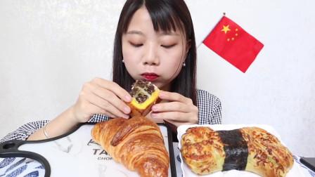 吃货大鱼今天吃:牛角包、菠菜肉松包、红豆魔方