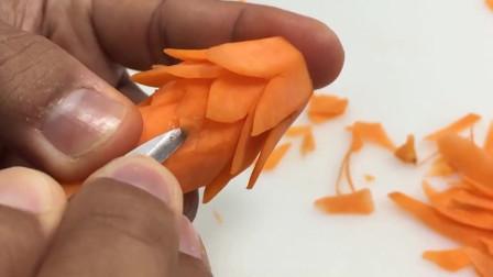胡萝卜雕刻成松树果,两分钟就能学会,很简单!
