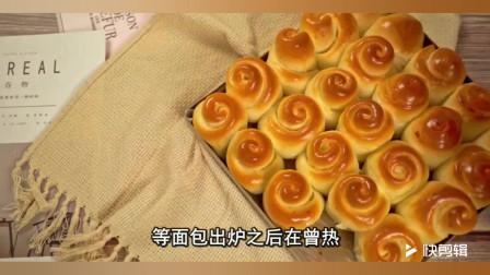 蜂蜜小面包制作教程来了小时候的味道