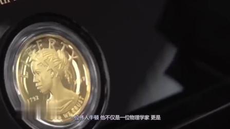 为何硬币边缘会出现锯齿,到底起到了什么作用?答案你肯定想不到!