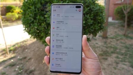 三星S10+半月使用全面体验,唯一没有任何短板的真安卓旗舰手机