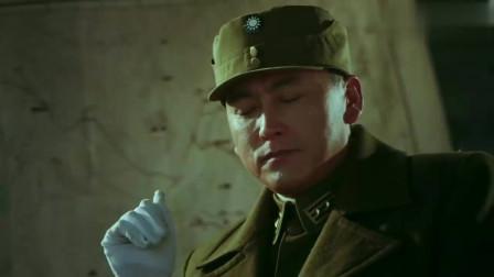 炮神:手下传来敌人信息,杜清明只说一句话:准备开跑