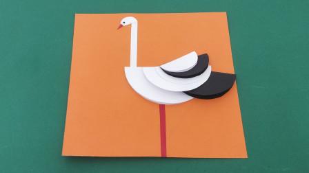 丑小鸭与白天鹅小朋友都看过、想不想给我一起做一个白天鹅?白天鹅剪贴画教程欢迎大家观看啊。
