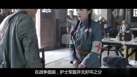 日本最美女兵:嫁给中国战士拒绝回国,余生献给中国医疗事业