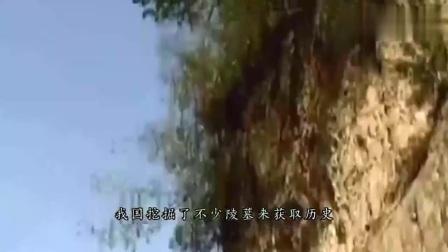秦始皇陵为什么不敢挖?专家看到卫星图那一刻,真相大白!