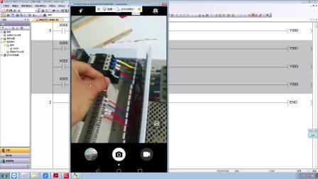 现场版PLC视频教程 01简单的程序和接线