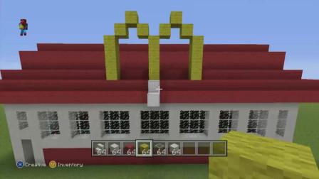 【我的世界】建造一个麦当劳店铺,放置麦当劳的M标志