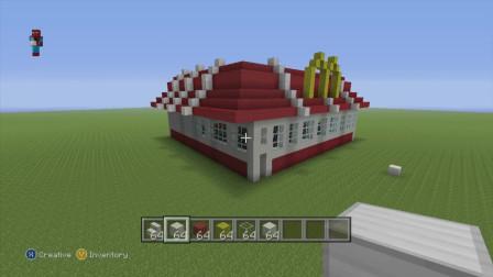 【我的世界】建造一个麦当劳店铺,屋顶细节修饰