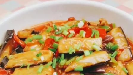 鱼香茄子,酸甜咸香,做了这道菜就会多吃两碗饭