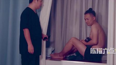 陈翔六点半:小偷夜间脱鞋入室行窃 因脚臭熏醒屋主被抓