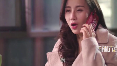 陈翔六点半:女朋友看了别的男人,男朋友吃醋了疯子!