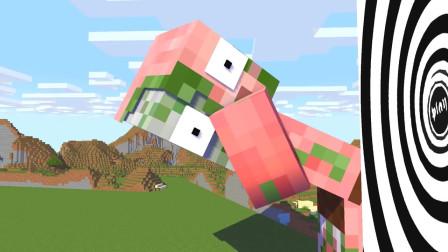 我的世界动画-怪物学院-巨型生物-MineCZ