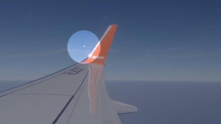 """乘客在飞机上拍到6个闪烁移动白色圆点 坚信其为""""不明飞行物"""""""