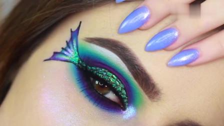 美女在眼睛上画了一条美人鱼,闭上眼睛那刻太美了