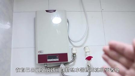 用电热水器洗澡时,要不要断电拔掉插头?多数人做错了,快看看