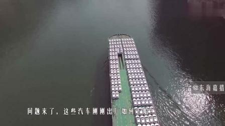 航拍器飞越长江,遇到一艘巨轮,谁知道汽车是如何上船的