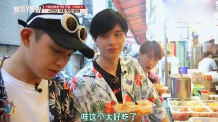 """中国这个""""街边小吃""""太美味, 韩国明星:我放弃减肥了!"""