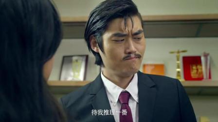 我叫王大锤: 毛利小五郎你太聪明了, 一直弄晕的人原来是你自己