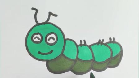 毛毛虫彩色简笔画教程,有要培养孩子绘画兴趣及打基础的可以先出手练习