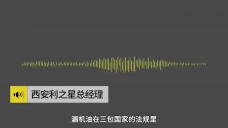 """""""西安奔驰4S店""""隐蔽录音被曝光,网友:4S店竟隐瞒了这么多真相!"""