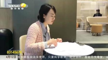 独家采访奔驰维权女车主,详细描述?#24405;?#22987;末,后续发展更令人气愤