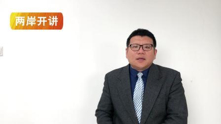台湾选情:绿营互掐内耗不止VS蓝营凸显团结迹象