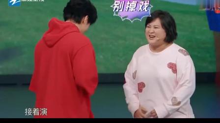 贾玲和言承旭表演爱情片段,却被要求说山东话,贾玲:女版黄渤啊