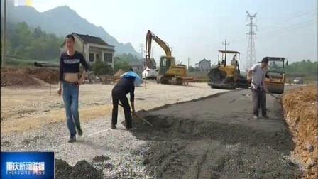 秀山首条旅游快速通道下月建成