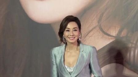 毛舜筠一身银色西装成熟大气秀性感