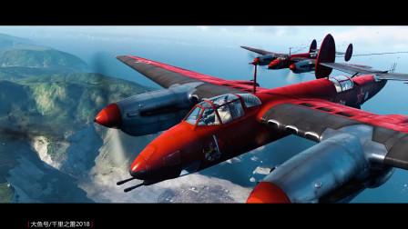 游戏宣传片战机世界Tu1轰炸机的克星2016120968