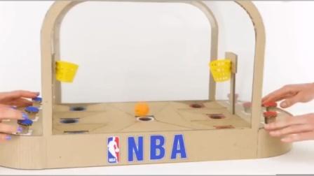 用纸板做一个桌面游戏投篮机,和朋友一起玩吧!
