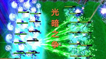 魔兽争霸:10个黑暗游侠VS10个光明游侠,笨电脑打出了视觉盛宴