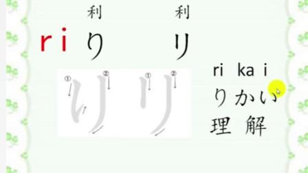 日语基础知识学习,五十音图,平假名和片假名学习