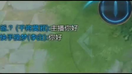 王者荣耀:国服李白115连胜队友看不惯挂机至终结?