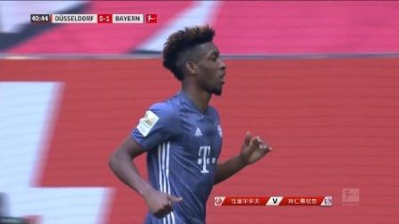 德甲-科曼双响诺伊尔伤退 拜仁4-1客胜杜塞尔多夫