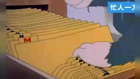 [猫和老鼠]汤姆猫逗弄杰瑞鼠, 让他一直在玻璃缸里的出不来