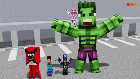 我的世界动画-怪物学院-巨型怪物挑战-Haha Animations