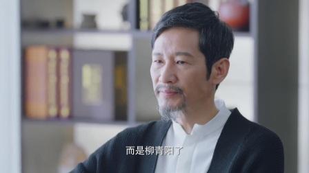 推手 精彩看点第3版:梅道远告知东叔,决定将财产送给柳青阳