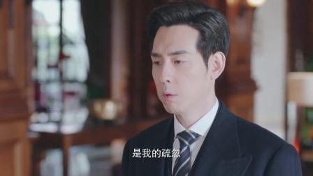 推手 精彩看点第2版:刘念走投无路,遭尚嘉老总冷嘲热讽