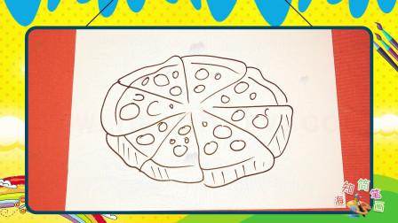 手绘食物简笔画之画披萨饼