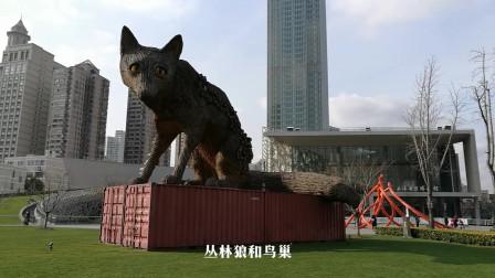 上海静安雕塑公园的雕塑大观