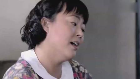 金婚:小学老师文丽跟食堂管理员庄嫂撞衫了,这下尴尬了