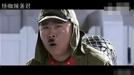 举起手来2之追击阿多丸,潘长江把电影演成了爆笑小品