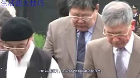 回中国认祖归宗的日本人, 时隔千年的祖先,是否因此放下国仇