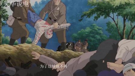 三分钟宫崎系列电影《萤火虫之墓》每一帧画面都是艺术故事感人还是希望别看解说看全片